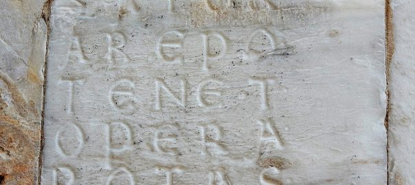 Sator Duomo di Siena